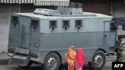 Kashmir Situation