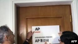 У Пхеньяні відкрили офіс агентства Associated Press
