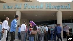L'entrée de l'hôpital Dar Al Fouad au Caire, en Egypte, le 14 septembre 2015.