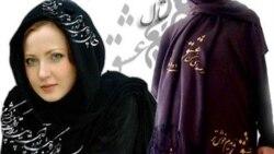 گرایش های عرفانی امروزی در ایران حتا در شیوه پوشش جوانان نیز تاثیرگذاشته است