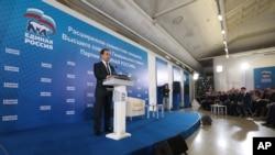 12月23日,俄罗斯总理梅德韦杰夫在莫斯科举行的统一俄罗斯党会议上发表讲话