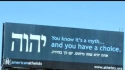 无神论者广告牌引争议