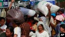 بھوٹان: چالیس ہزار نیپالی پناہ گزینوں کی مغربی ممالک میں آبادکاری