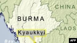 Miến Điện bỏ nhà máy diện chạy than vì bị chống đối về môi trường