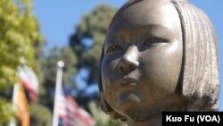 加州城市日裔居民打官司要求拆除慰安妇塑像