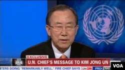 聯合國秘書長潘基文接受美國有線電新聞訪問的資料照片