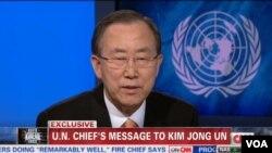 반기문 유엔 사무총장이 11일 미국 'CNN' 방송에 출연해, 김정은 북한 제1위원장에게 한국어로 공개 메시지를 전달했습니다.