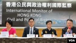 台湾本土政党声援港人公民与政治权利遭到打压