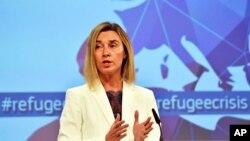 欧盟外交事务负责人莫盖里尼在欧盟的移民问题峰会前发表谈话(2015年9月23日)