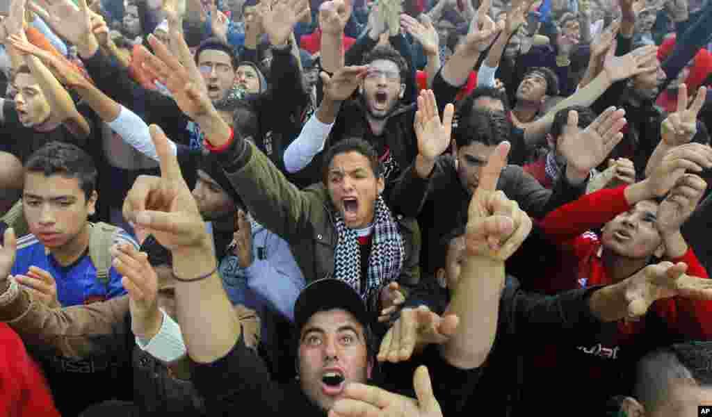 """Qohiraning """"Tahrir"""" maydoni"""