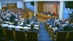 歐洲助黑山削減中國債務 談判已進入最後階段