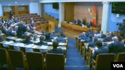 黑山議會會議現場。(2021年6月16日)