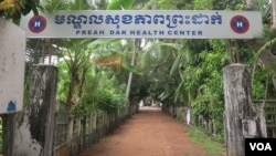 Preah Dak Health Center is located in Preah Dak village, Preah Dak commune, Banteay Srey district, Siem Reap province. (VOA/Soksreinith Ten)