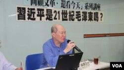 """香港支联会举办""""回顾文革·还看今天""""讲座"""