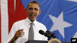 奧巴馬未採納部份顧問意見。