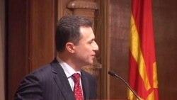 Македонија трага по инвеститори на западниот брег на САД