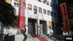 Zgrada predsedništva u Podgorici