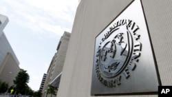 Dana Moneter Internasional (IMF) mengakui pemerintah Somalia, setelah pemutusan hubungan selama 22 tahun (Foto: ilustrasi).