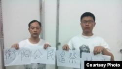 湖南维权人士悼念林昭遇难46周年。(推特图片)
