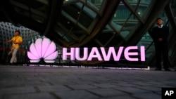 2016年5月26日,华为在北京举办的新产品发布会。(资料照片)