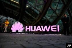Tập đoàn viễn thông Huawei Technologies hiện đang bị săm soi tại Mỹ vì nghi ngờ hoạt dộng gián điệp cho Trung Quốc.