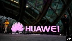 中國企業華為門前及標誌。