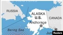 L'épicentre de la secousse, survenue à 12H31 GMT, a été localisé à 83 kilomètres au nord-ouest de la localité de Skagway, Alaska.