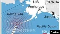 알래스카 지진 진앙지
