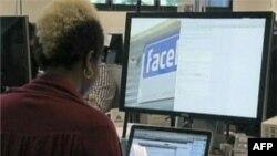 Facebook-un səhmləri ictimai satışa çıxarılır