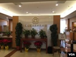 """台湾立法院副院长洪秀柱接受美国之音专访时,谈及国民党未来,两岸政策,以及有争议的国民党总统候选人""""换柱""""问题。"""