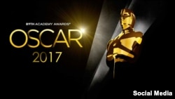 لوگوی هشتاد و نهمین مراسم اهدای جوایز اسکار