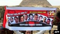 Եգիպտոսում սահմանադրական փոփոխություններ մշակելու համար փորձագետների խումբ է նշանակվել