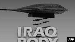 Логотип британской организации «Счетчик тел в Ираке».