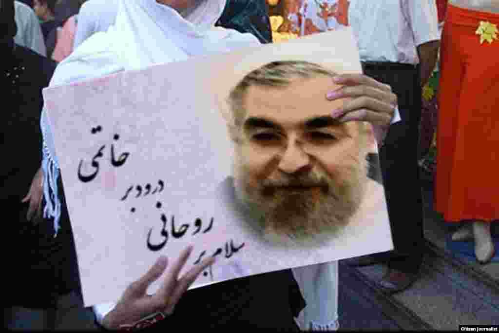 تبلیغات خیابانی هواداران روحانی
