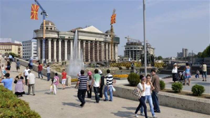 Во Скопје уапсени 14 судии