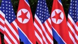 Trump နဲ႔ Kim ထိပ္သီးညီလာခံ ေျမာက္ကုိးရီးယား ေမွ်ာ္လင့္ခ်က္