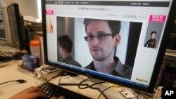 Ông Edward Snowden bị chính phủ Mỹ truy tố tội làm gián điệp.
