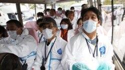 رديابی مواد راديواکتيو در چند محموله ارسالی از ژاپن به اروپا