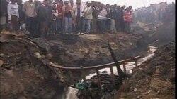 کینیا