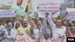 Anti-američka demonstracija u gradu Multanu u Pakistanu