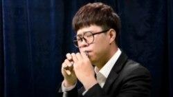 [자유를 찾아온 사람들] 오카리나 연주가 김명 (1)
