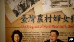 臺灣農村婦女地位座談會 (左: 趙小蘭 右: 駐紐約臺北經文處處長高振群)
