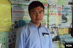 香港民主黨南區區議員區諾軒表示,北京駐港機構中聯辦可能有介入,針對泛民區議會候選人作出選舉部署。(美國之音湯惠芸)