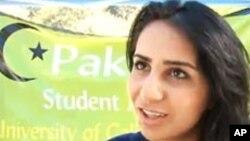 ایک پاکستانی طالبہ
