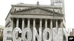 سود کی شرح کو متوازن رکھا جائے گا: وفاقی بینک