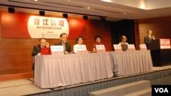 及兩岸官員民進黨、國民黨學者、專家在香港出席論壇,探討兩岸關係走向政治對話可能性
