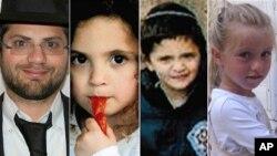 19일 유대계 학교 총기난사 사건으로 사망한 희생자들.