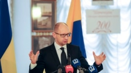 Ukrainian Prime Minister Arseniy Yatsenyuk accused Russia on Sunday of engineering deadly clashes in Odessa during a speech in Odessa May 4, 2014.