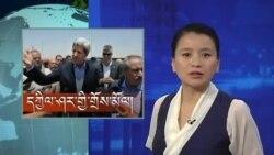 Kunleng News Jul 19 , 2013
