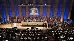 Sednica UNESKA na kojoj je Palestina prihvaćena za punopravnog člana